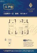 百合苑3室2厅1卫107平方米户型图