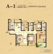 常绿林溪谷4室2厅2卫124平方米户型图