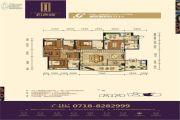 和润城4室2厅2卫211平方米户型图