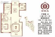 东升御景苑二期2室2厅1卫108平方米户型图