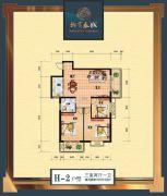 柳岸春城3室2厅1卫107平方米户型图