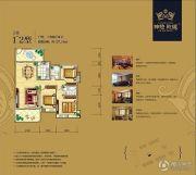 神憩乾珑3室2厅2卫127平方米户型图