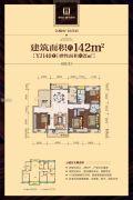 碧桂园・城央首府4室2厅2卫142平方米户型图