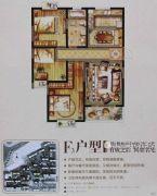 中豪国际星城3室2厅1卫111--119平方米户型图