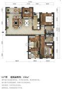 东湖方舟3室2厅2卫150平方米户型图