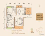 城中金谷3室2厅2卫106平方米户型图