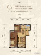 自游港港府3室2厅1卫0平方米户型图