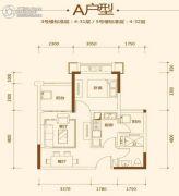 恒大中央广场1室2厅1卫61平方米户型图