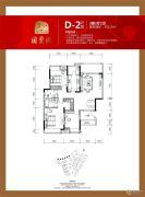 桂林国奥城3室1厅1卫123平方米户型图