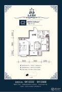云水清园1室1厅1卫0平方米户型图