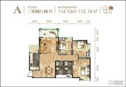 汉成天地3室2厅2卫112--114平方米户型图