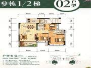 云尚四季3室2厅2卫103平方米户型图