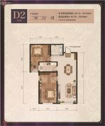 善上居2室2厅1卫0平方米户型图