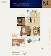 世达广场2室2厅1卫83平方米户型图