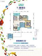 宏一・珊瑚海2室2厅1卫88平方米户型图