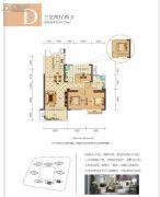 中交・中央公园3室0厅2卫99平方米户型图
