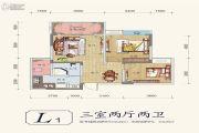 佳松琅润园3室2厅2卫112平方米户型图