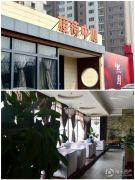 上林熙园外景图