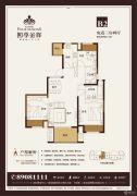 四季金辉3室2厅2卫115平方米户型图