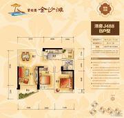 碧桂园金沙滩2室2厅1卫57--71平方米户型图