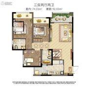 西永9号3室3厅2卫74平方米户型图