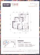恒大雅苑3室2厅1卫0平方米户型图
