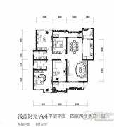 龙湖香醍西岸0室0厅0卫0平方米户型图