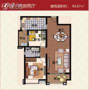 物华国际城2室2厅1卫94平方米户型图