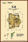 俊发盛唐城3室2厅1卫74--91平方米户型图