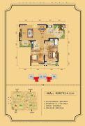 宇济・滨湖天地2室2厅2卫115平方米户型图
