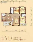 君城・紫金城3室2厅2卫136平方米户型图