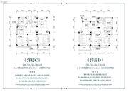 沈阳・汇鑫山庄3室2厅2卫0平方米户型图