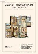 和平上东3室2厅2卫125平方米户型图