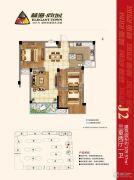 林海尚城3室2厅1卫109平方米户型图