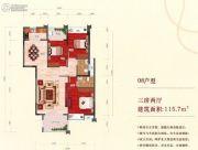 嘉泰华府32室2厅2卫115平方米户型图