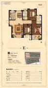 荣盛花语城3室2厅2卫117平方米户型图
