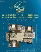 经纬凯旋城3室2厅2卫132平方米户型图