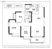 恒大・山湖郡3室2厅1卫90平方米户型图