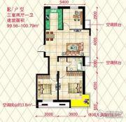 中大帝景3室2厅1卫99--100平方米户型图