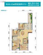 半岛大院(二期)4室2厅2卫90平方米户型图