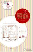中泽城2室2厅1卫68平方米户型图