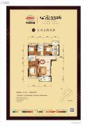 中国铁建・公园33263室2厅2卫124平方米户型图