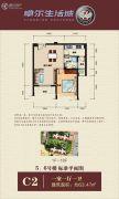 卓尔生活城1室1厅1卫50--55平方米户型图