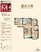 绿地・大城天地3室2厅2卫132平方米户型图