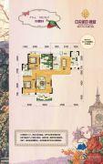 中央美地2室2厅1卫108平方米户型图