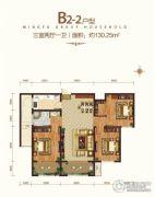 明发世贸中心3室2厅2卫129平方米户型图