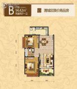 成国右岸2室2厅1卫94平方米户型图