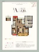荣安桃花源3室2厅2卫120平方米户型图