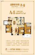 光明・朗悦华府3室2厅2卫117平方米户型图
