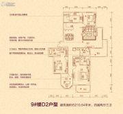 万泰麓溪公馆4室2厅3卫210平方米户型图